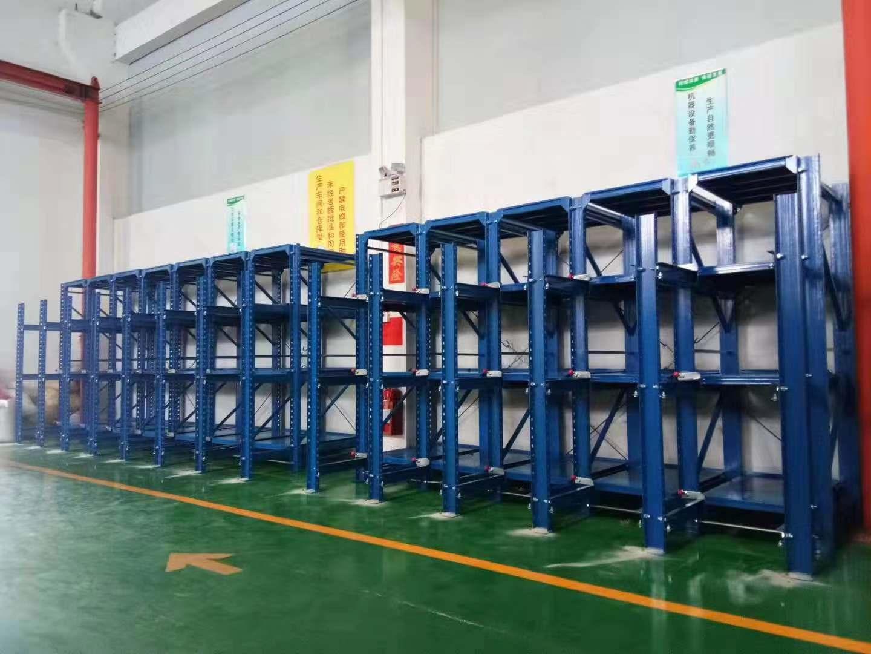 模具仓储货架|模具货架|层载1000KG/2000KG模具货架|模具货架价格|模具货架批发|模具货架厂