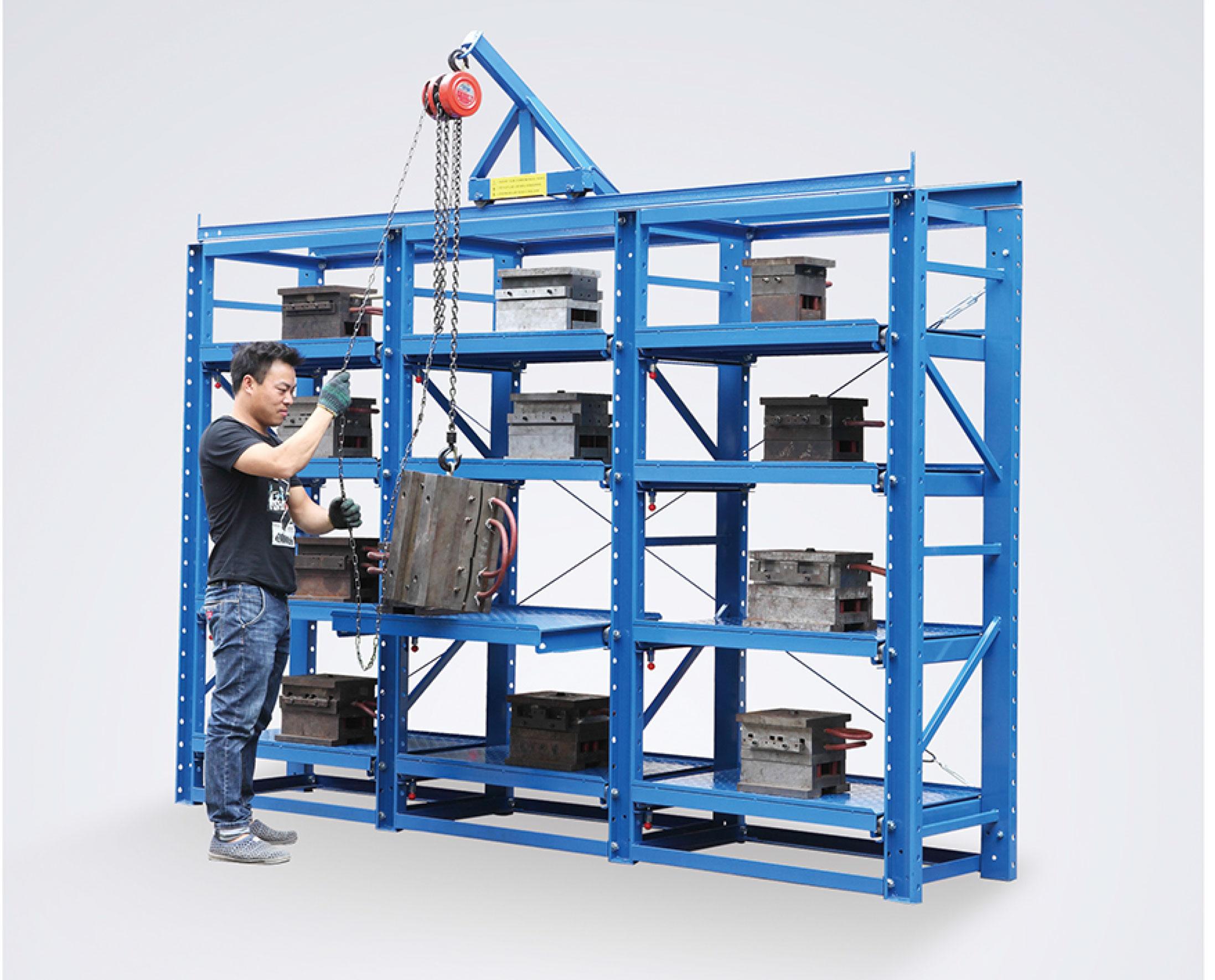 模具货架|模具架|抽屉式模具架|模具架厂家|二立柱+天车-乐存货架